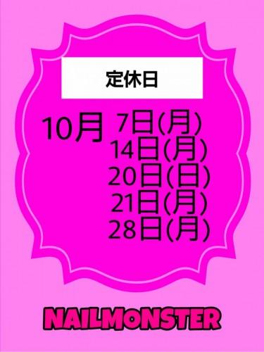PicsArt_09-17-07.20.52