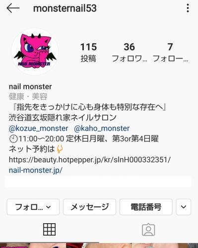 Screenshot_20191127-132227 (2)