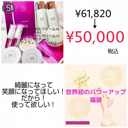 PicsArt_01-08-05.25.11