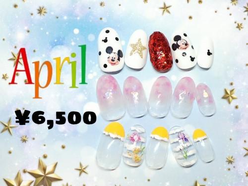 PicsArt_04-01-03.22.40 (2)