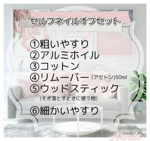 PicsArt_04-09-03.14.49