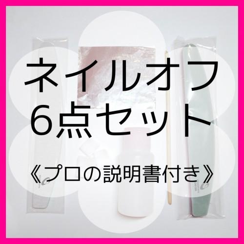 PicsArt_04-11-11.18.52