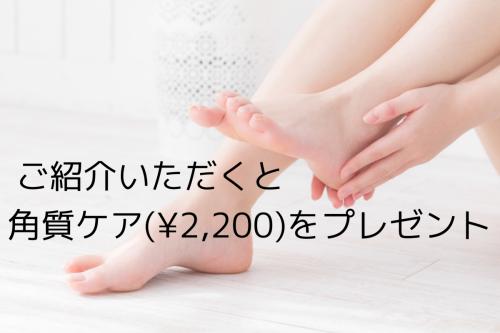 PicsArt_10-01-11.23.38