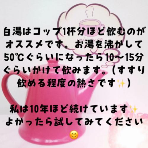 PicsArt_03-20-06.27.51 - コピー