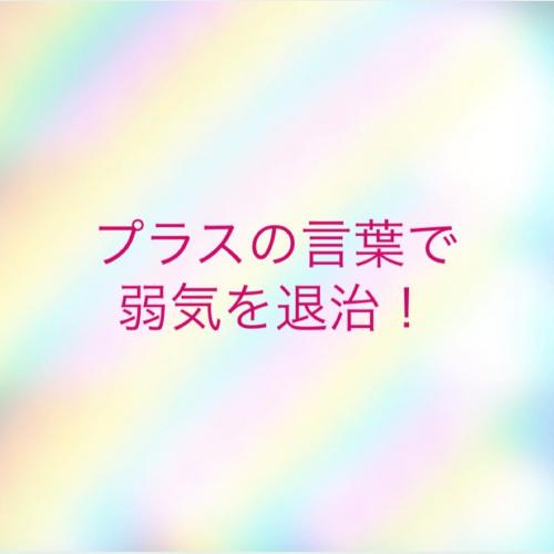 PicsArt_04-01-04.42.34