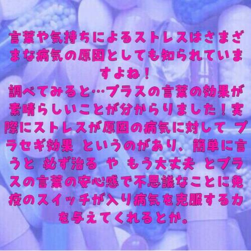 PicsArt_04-01-04.43.18