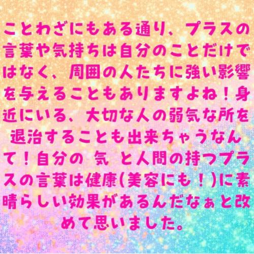 PicsArt_04-01-04.47.11